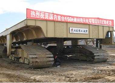 赛欧行走装置成功应用--(中国第一)潮间带风电安装运输车